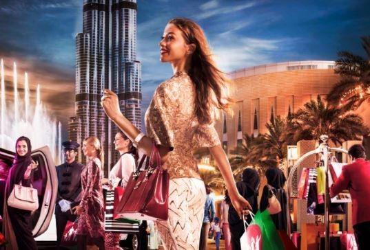 Новейший продукт по Дубаю – DSF Pass