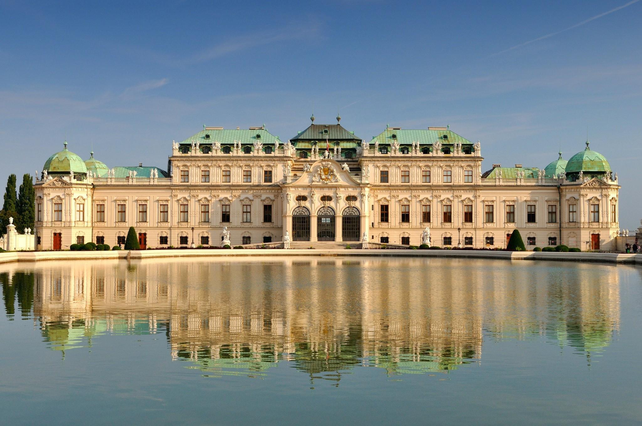 Дворцовый комплекс