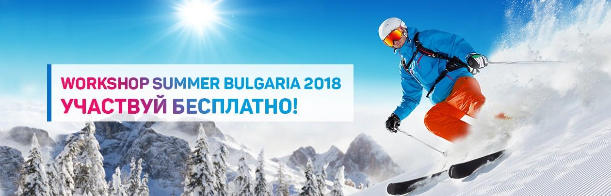 новогодня болгария