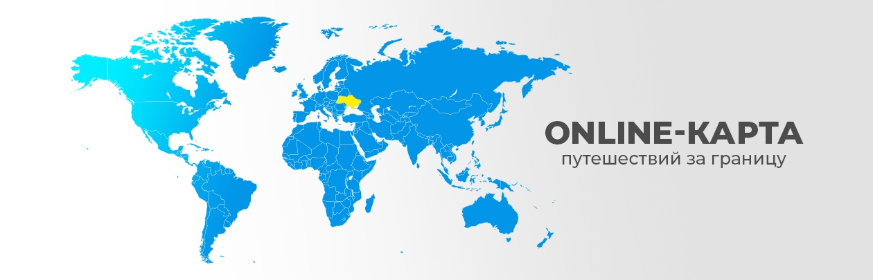 Online-карта