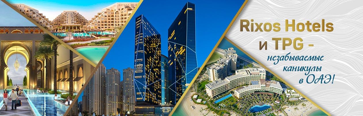 Незабываемые каникулы в ОАЭ