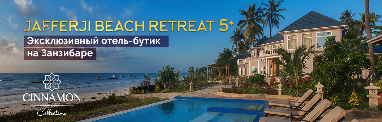 Jafferji Beach Retreat 5*